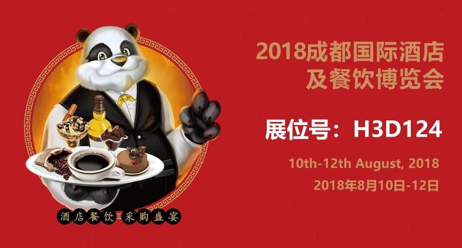 CN_20180801_food_trade_show_HOTELEX.jpg