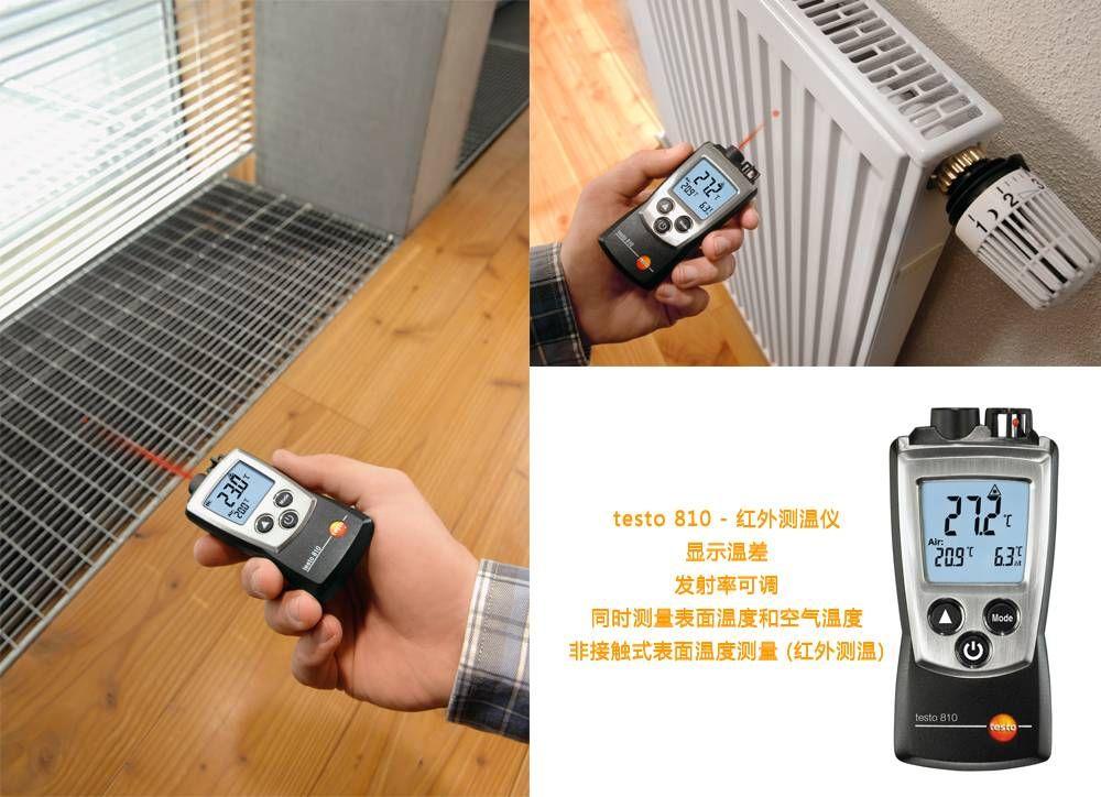 cn_company_news_hvacr_mingzhuangSH_1000x724_02.jpg