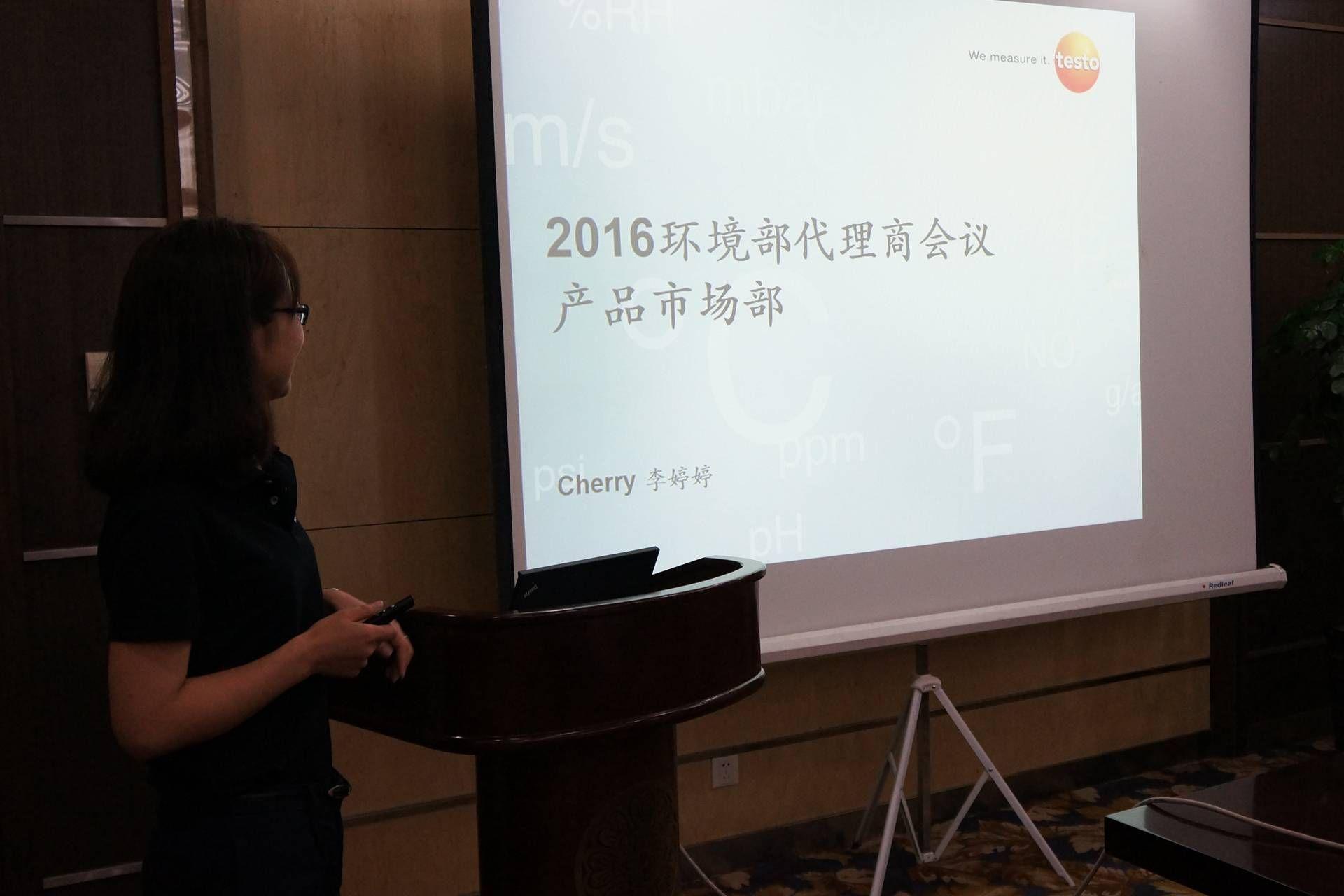 cn_company_news_dali_0401.jpg