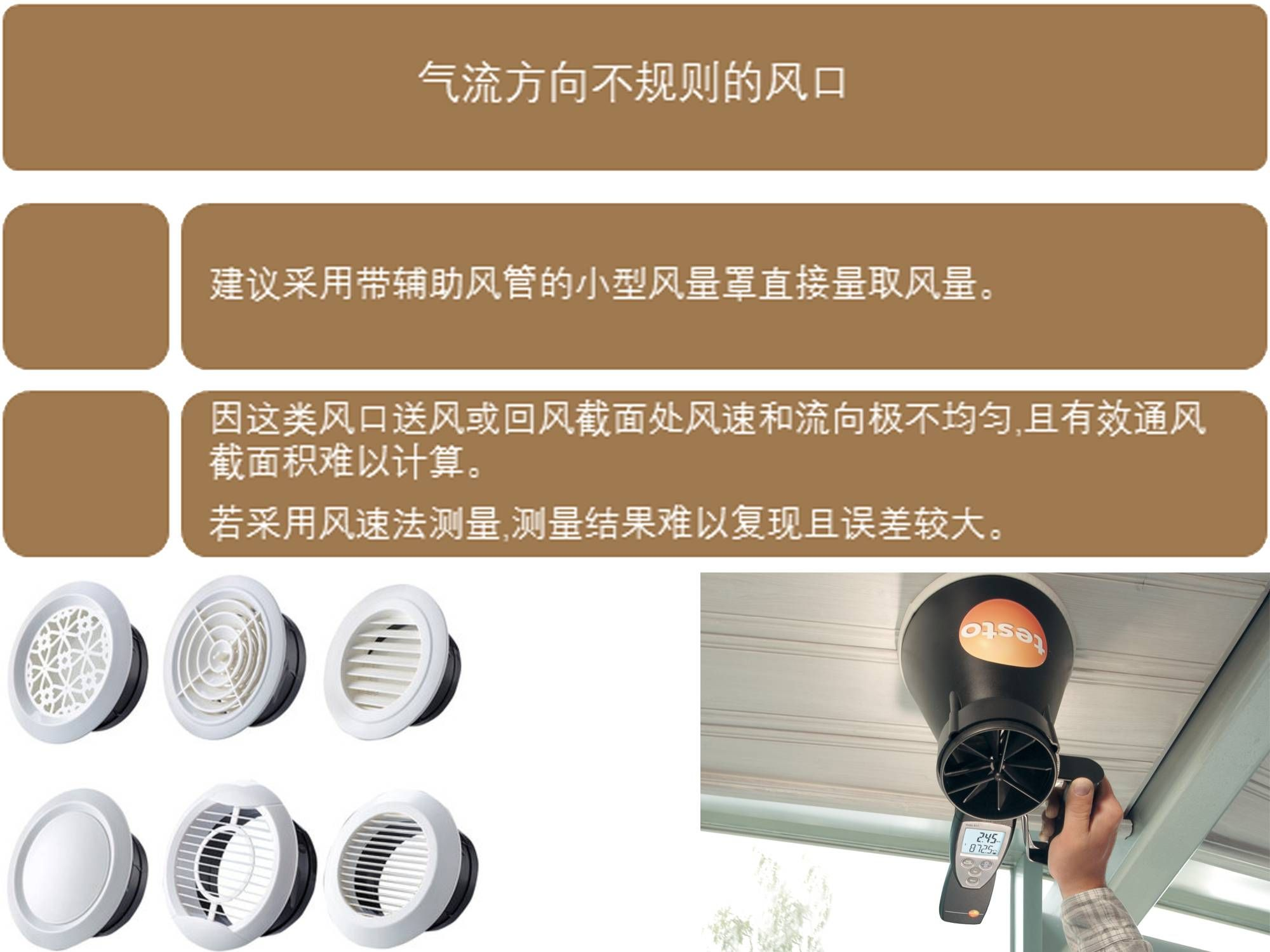 cn_applications_hvacr_outlets-image04.png