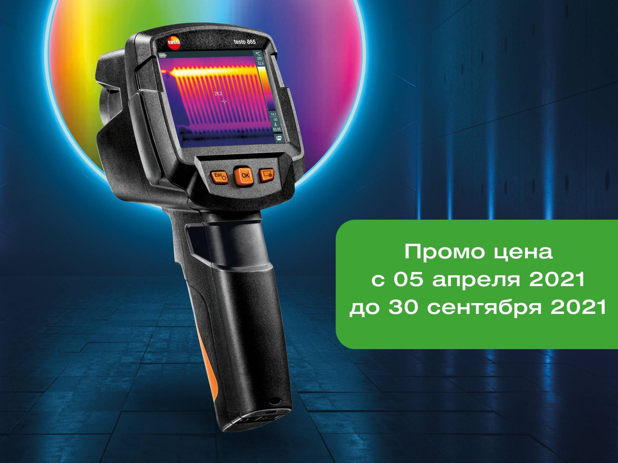 testo 865: Switch on, point, know more.