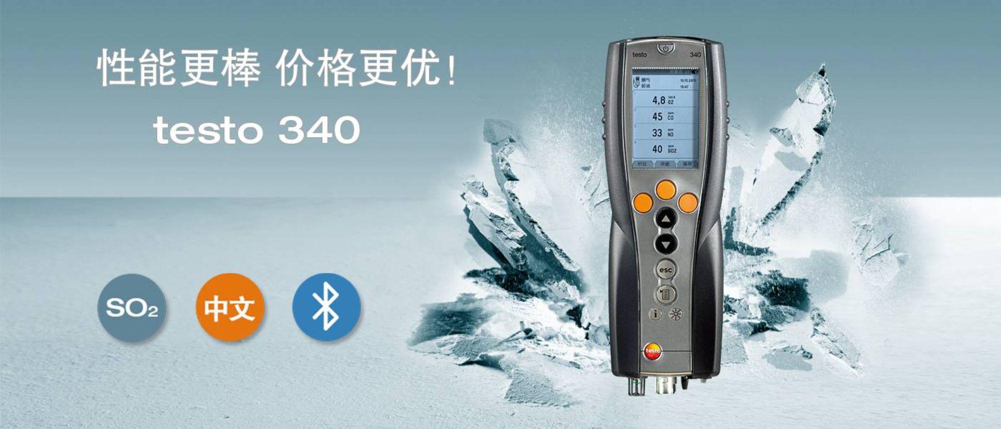 便携的手持式测量仪,用于工业排放测量 紧凑的手持式四组分排放测量仪,可进行灵活的排放测量工作。