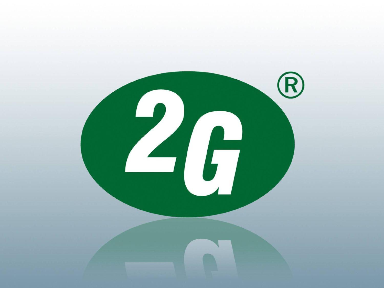 Logo 2G Energy AG