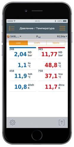 Smartphone-App-Refrigeration-1.jpg