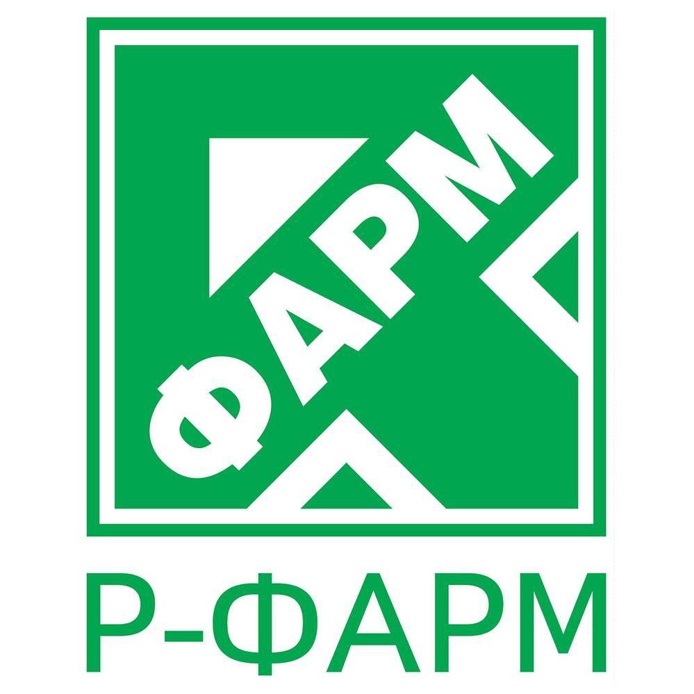 «Р-Фарм»: контроль параметров микроклимата на производстве готовых лекарственных форм и биотехнологических субстанций
