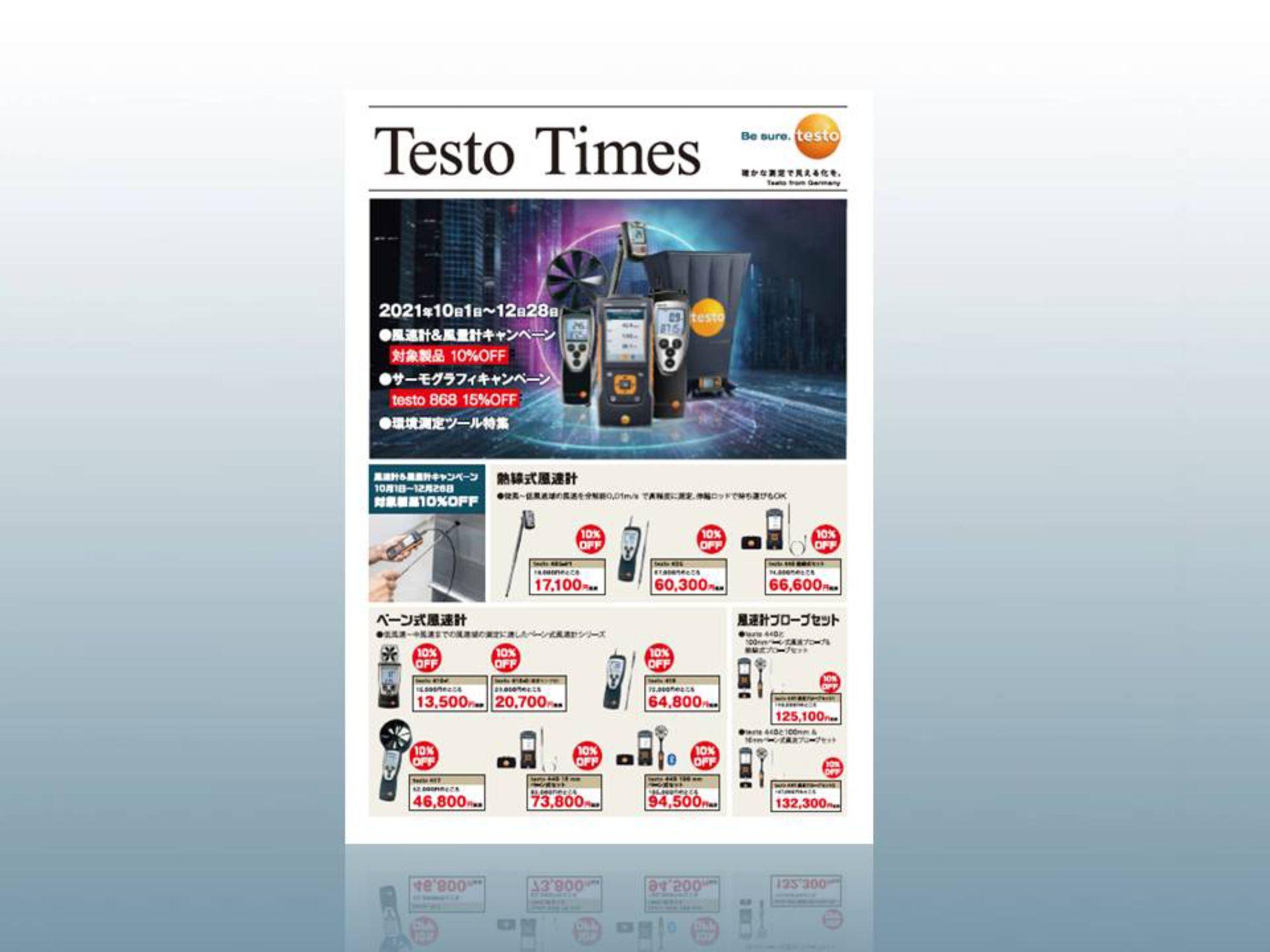 jp_testo times1_ClimateCP_2021_thumbnail.png