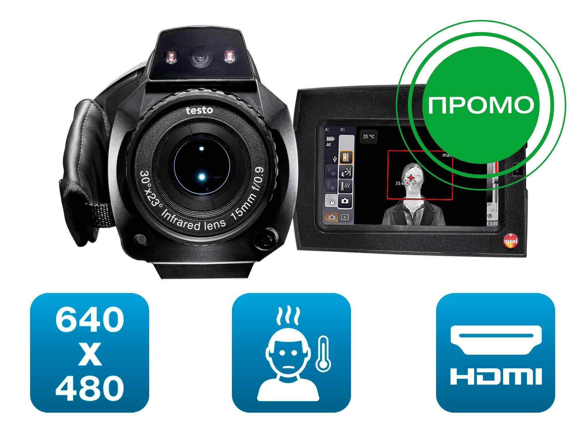 testo-890-J1-2000x1500-RU.jpg