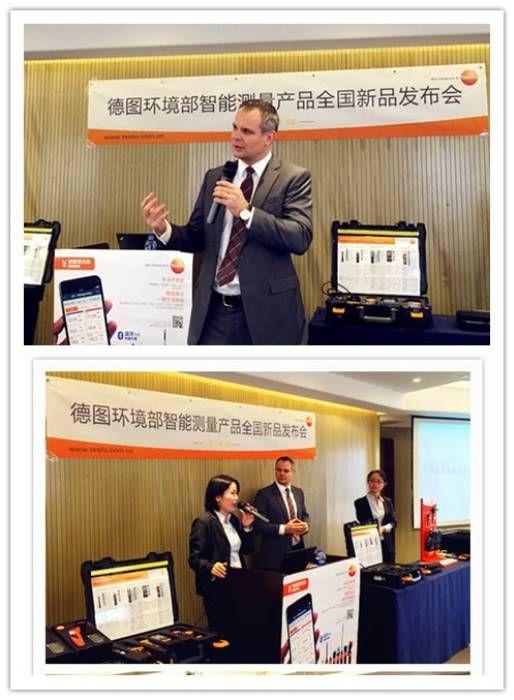 news_cn_hvacr_workshop2016_rachel.jpg