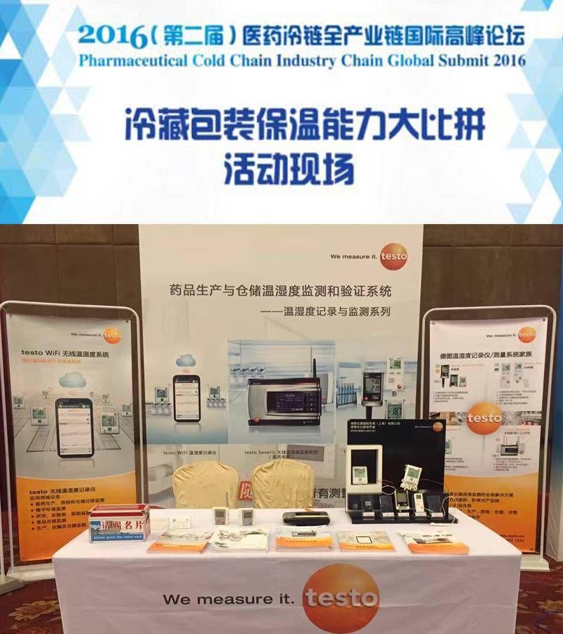 cn_company_news_fd_pharmaceutical_10.jpg