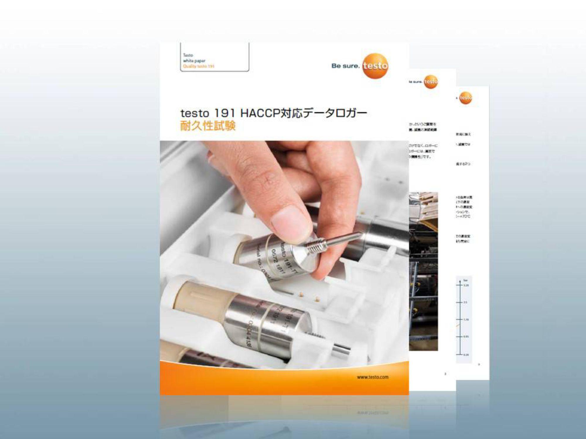 Whitepaper: testo 191 loggers in endurance testing
