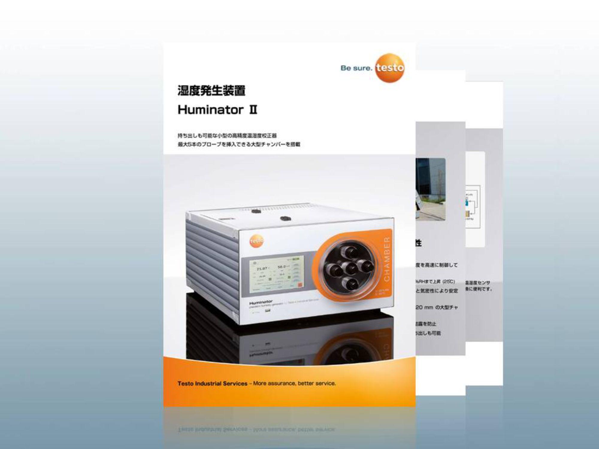 jp_catalog_huminator_thumbnail.png
