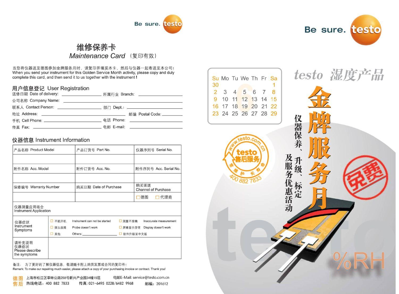 CN_20190527_HVACR_service_June-V1.jpg