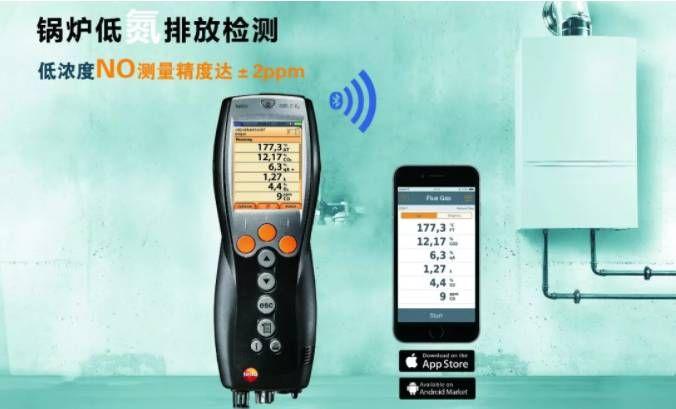 testo 330 烟气分析仪
