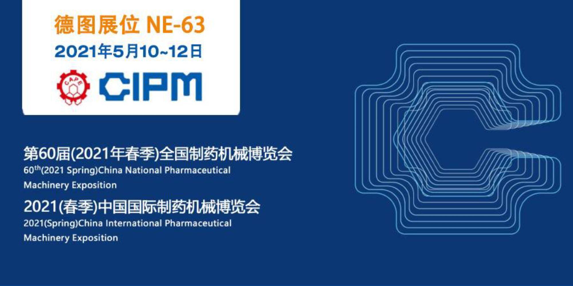 CN_2021_tradeshow_teser-image-CIPM.jpg