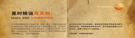 news_exchange_1_20160816_rachel.jpg