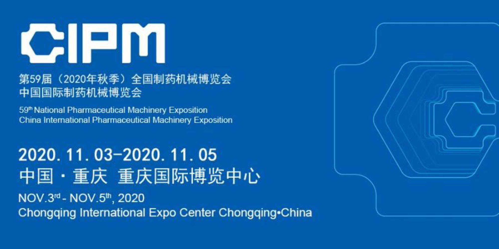 CN_202009_Pharma_tradeshow_CIPM-900X450.jpg