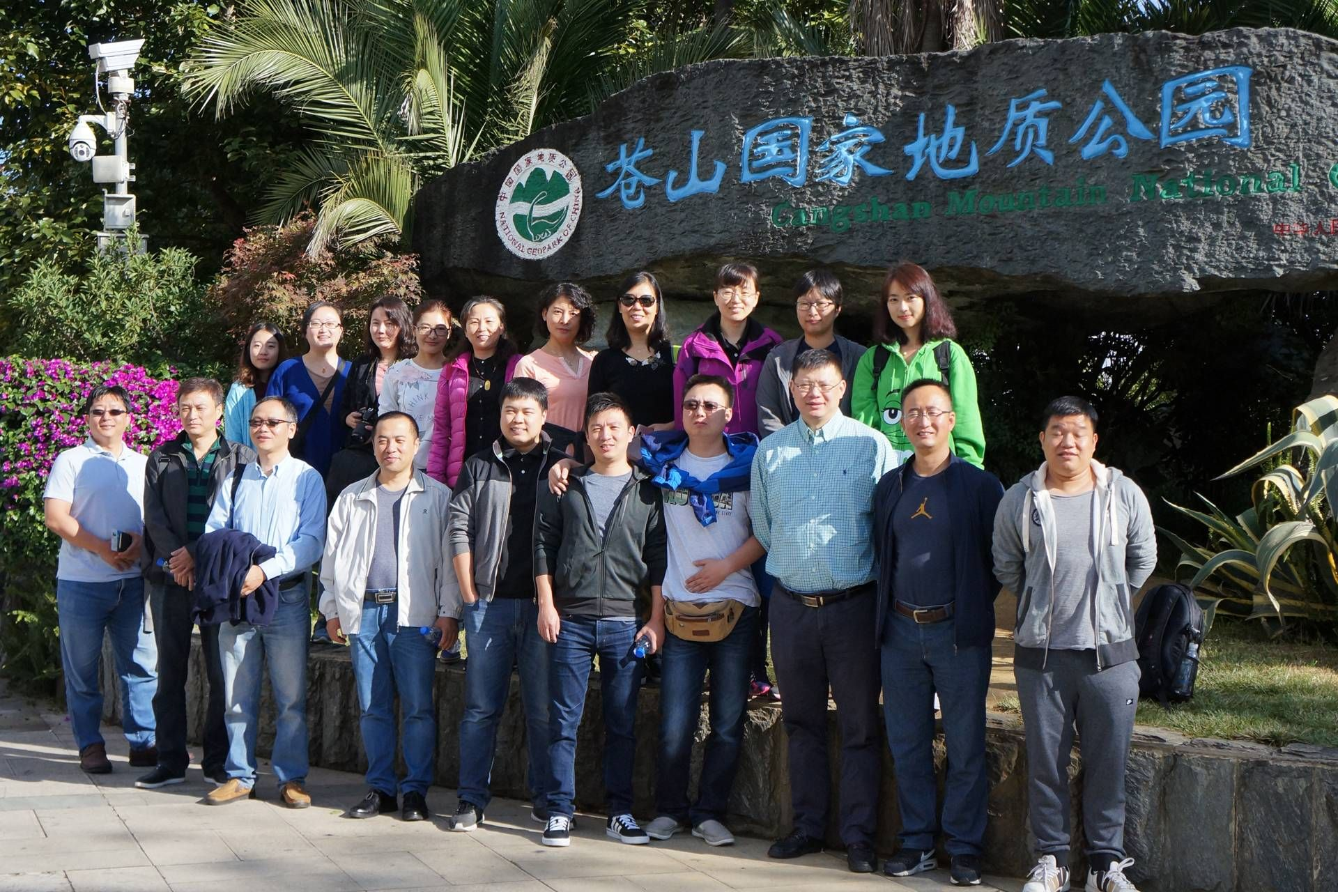 cn_company_news_dali_0801.jpg