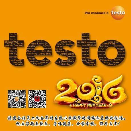 news_happy_Chinese_New_Year_20160413_rachel.jpg