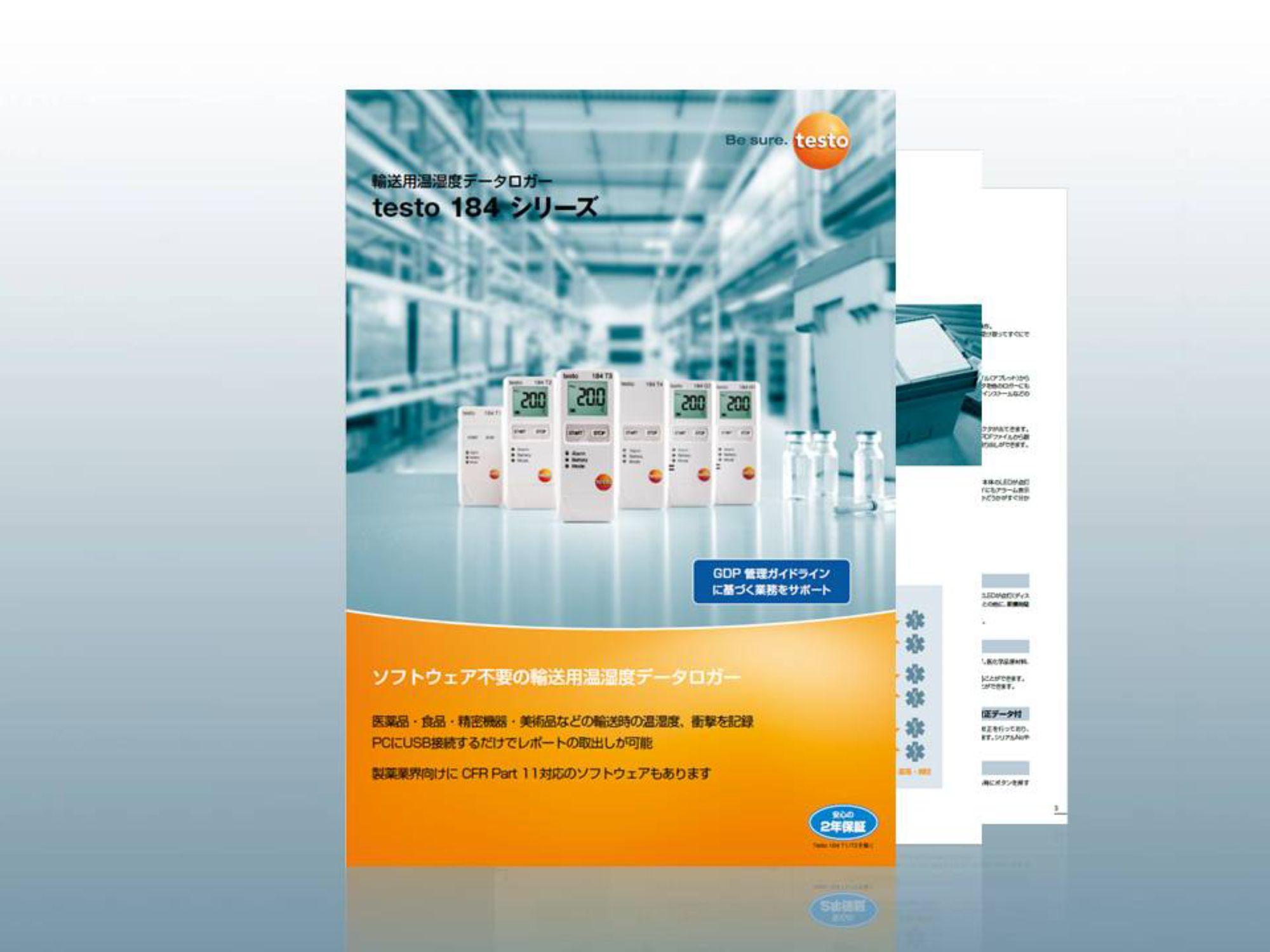 jp_catalog_testo 184_thumbnail.png