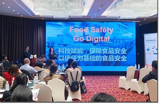 CN_20190402_food_news_Go_Gigital-03-update.jpg