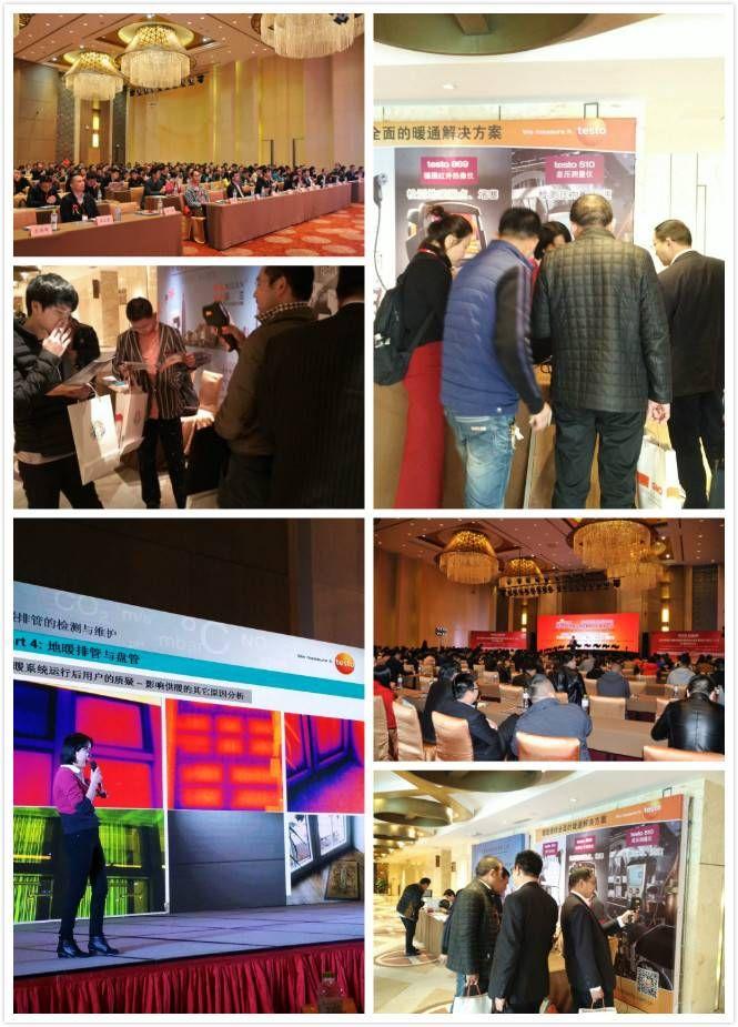 cn_news_2016_TI_ningbo_ry.jpg