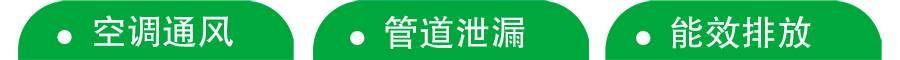 cn-20170512-company-news-ISH-900x450-01.jpg