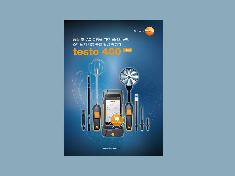 testo 400 brochure