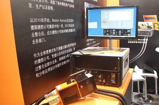 cn_company_news_2016_nano_partical_04.jpg