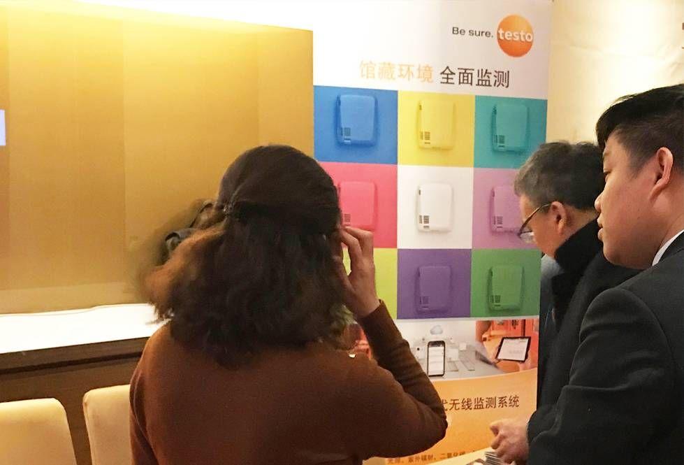 德图仪器的工程师把针对馆藏环境监测的Testo160系列等产品向各位与会嘉宾和博物馆行业的专家做了介绍。