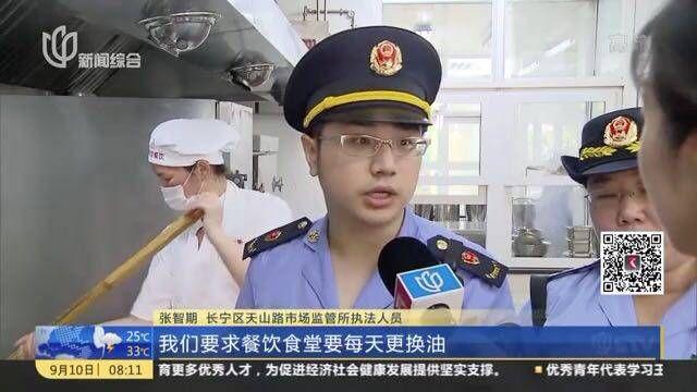 cn_20170913_news_food_testo270-p6.jpg