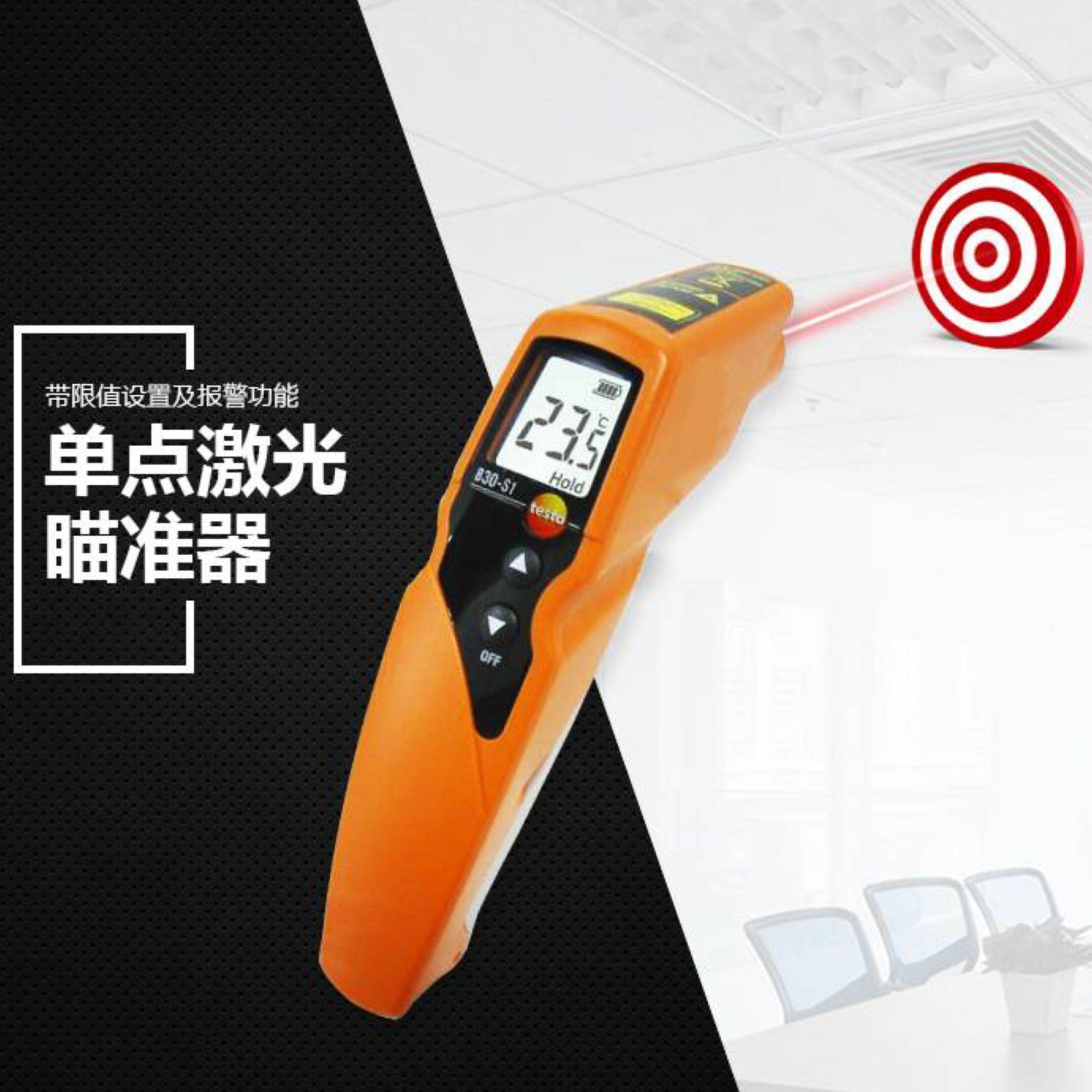 <h3>返程高峰疫情防控紧迫,红外测温仪实现快速体温筛查</h3>