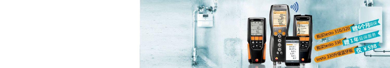 鍋爐<strong>燃燒</strong>效率分析 <br>鍋爐<strong>調試</strong>維護 <br><strong>低氮</strong>排放檢測
