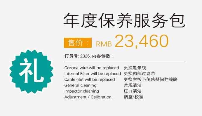 cn_company_news_emission_DisCmini_1124.jpg