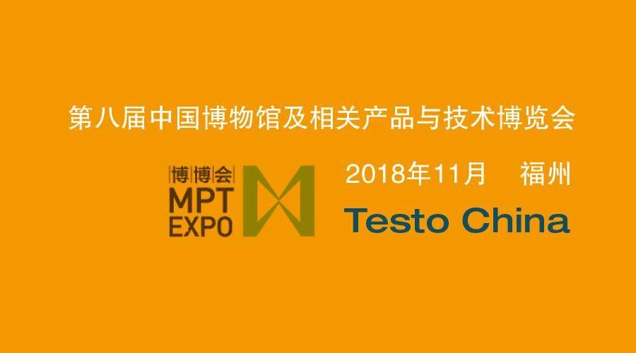 cn_20180110_Online_System_EXPO_Nov.jpg