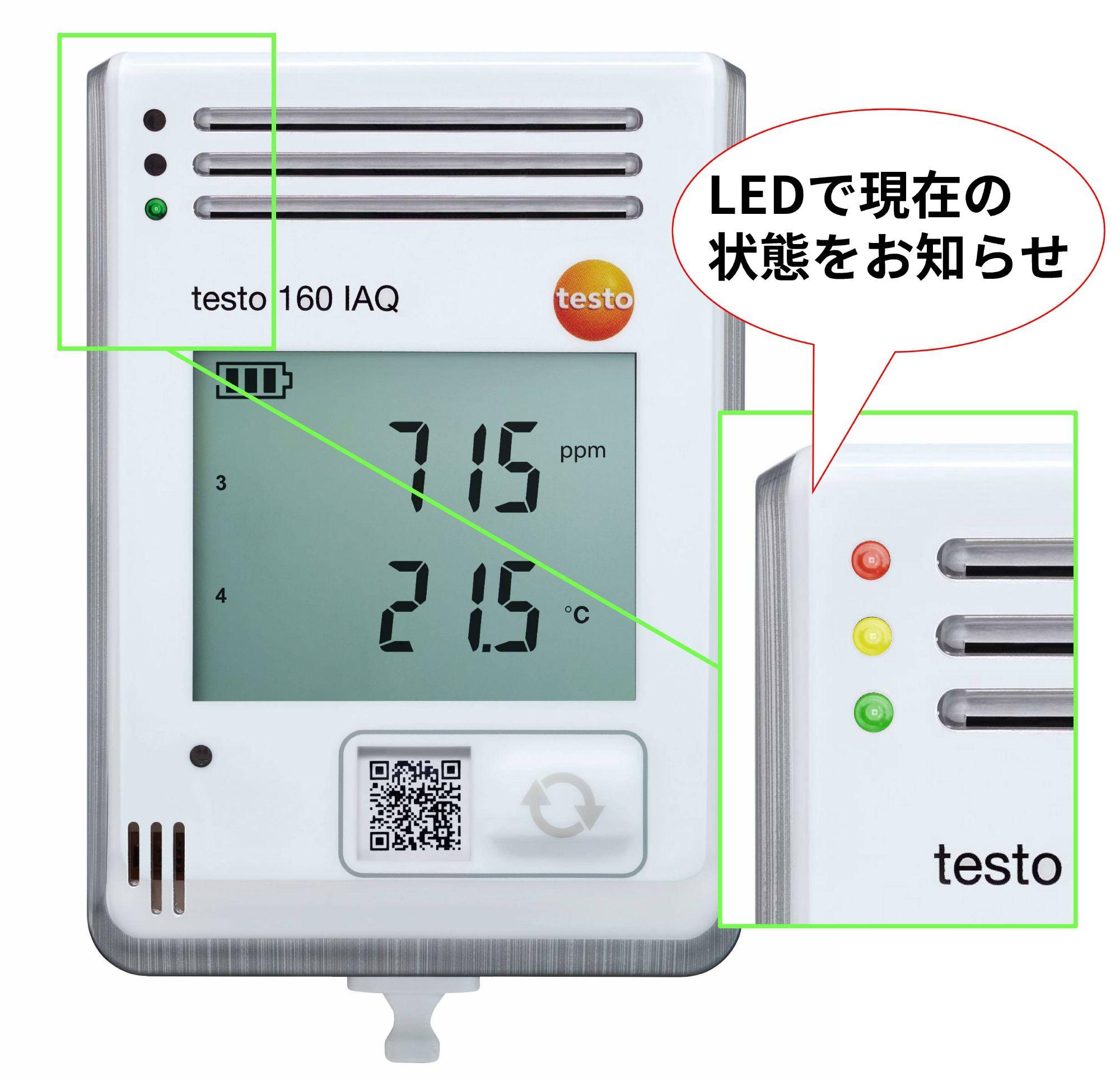 jp_testo-160IAQ_alarm.jpg