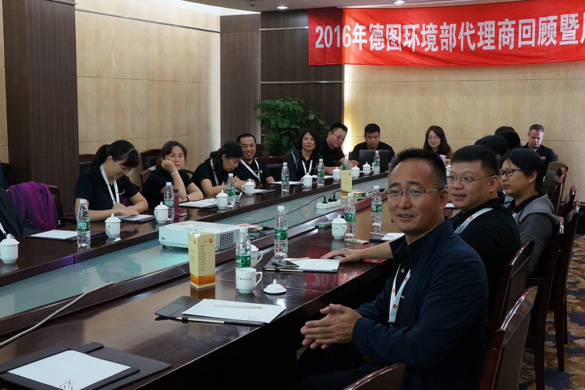 cn_company_news_dali_0303.jpg