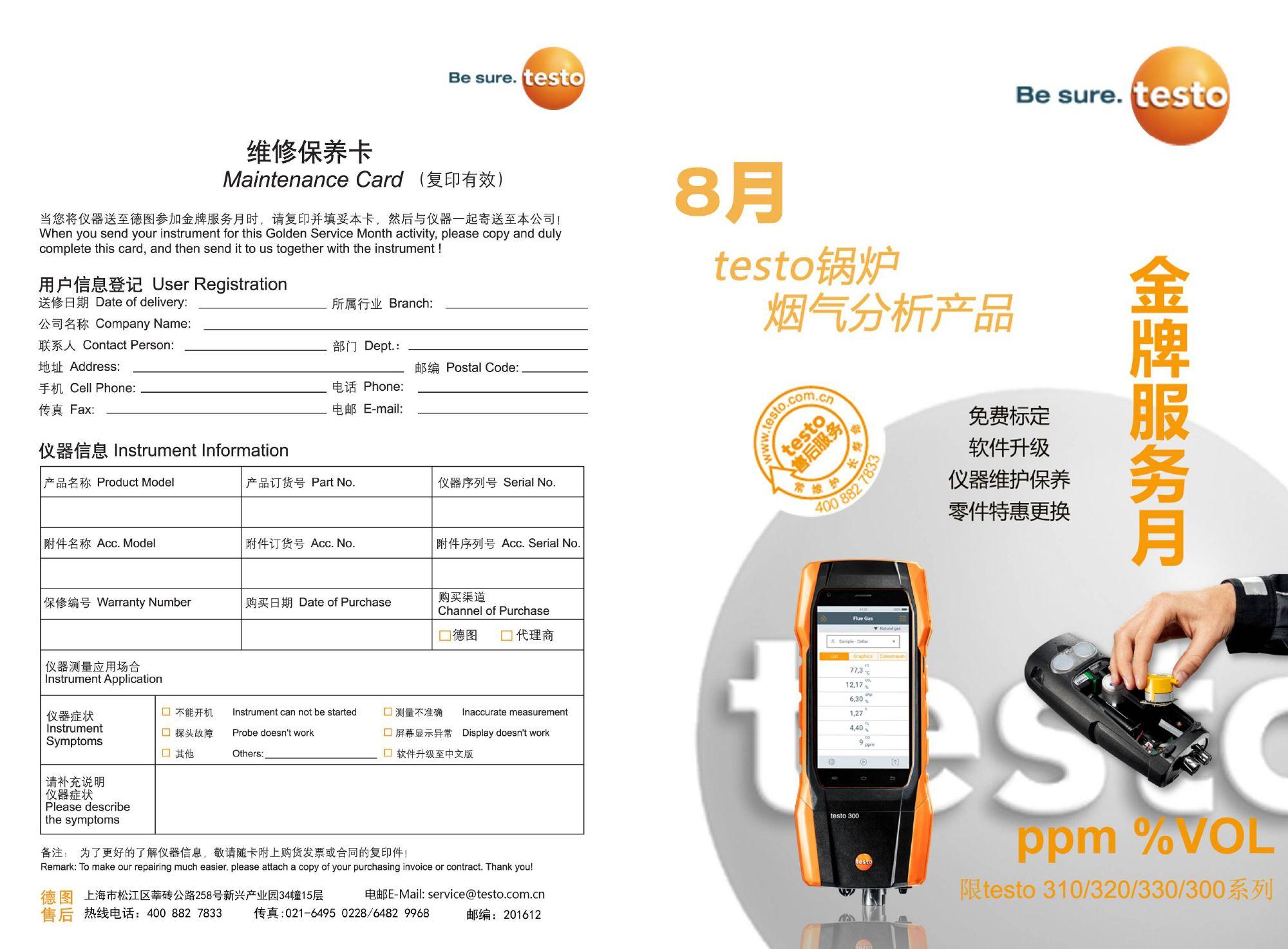 CN_202007_golden_service_card_01.jpg