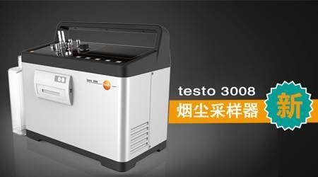 cn_company_news_2016_testo3008_im01.jpg