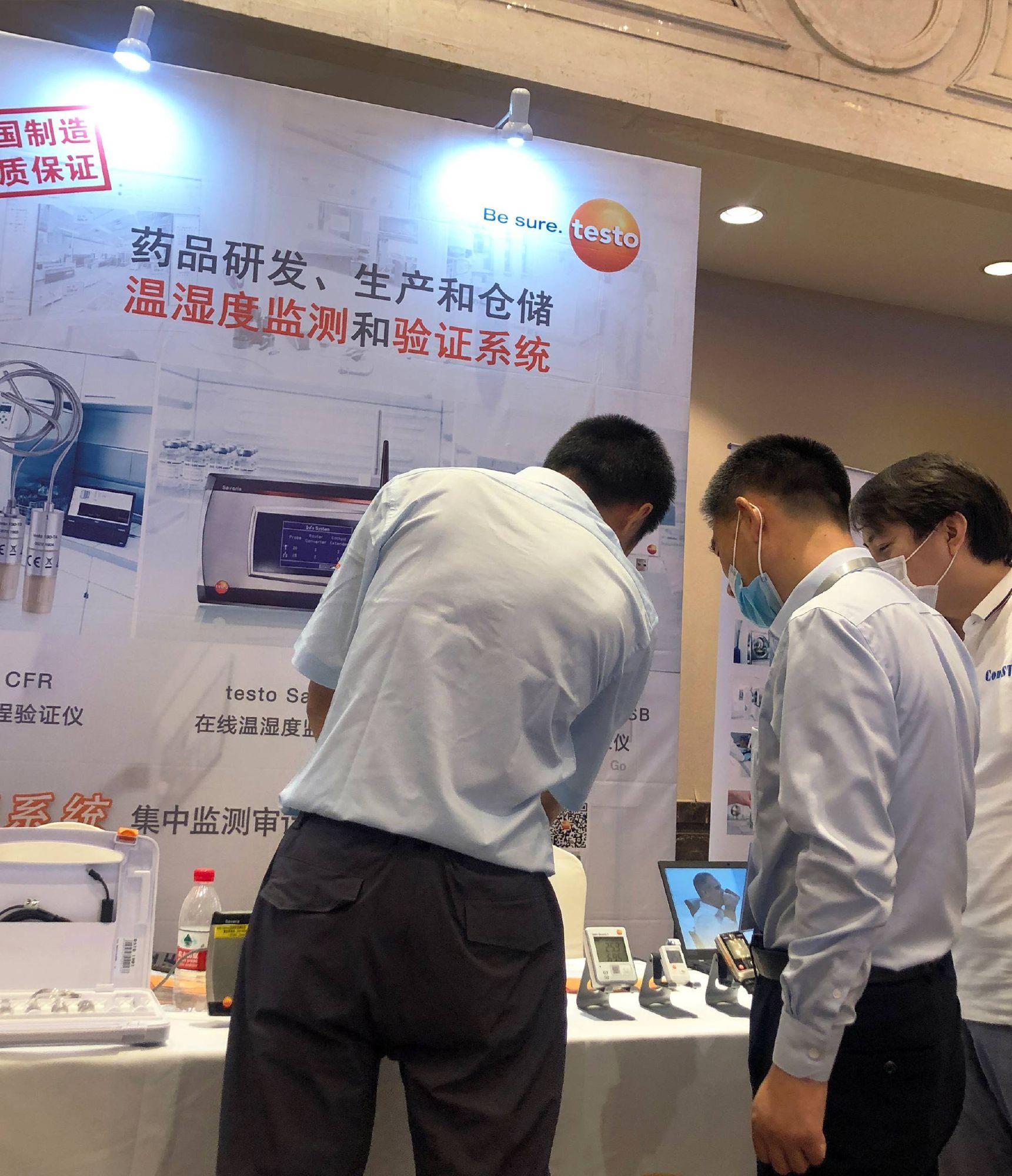 CN_20200904_Pharma_Mapping_event_BJ02.jpg