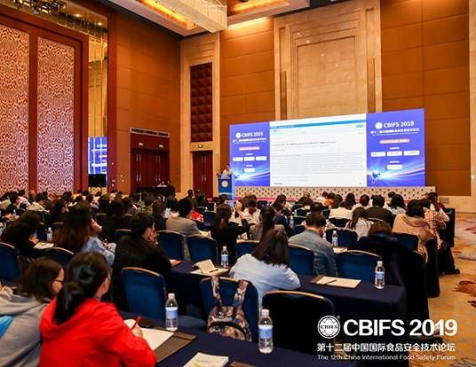 CN_20190415_Food_new_CBIFS-002.jpg