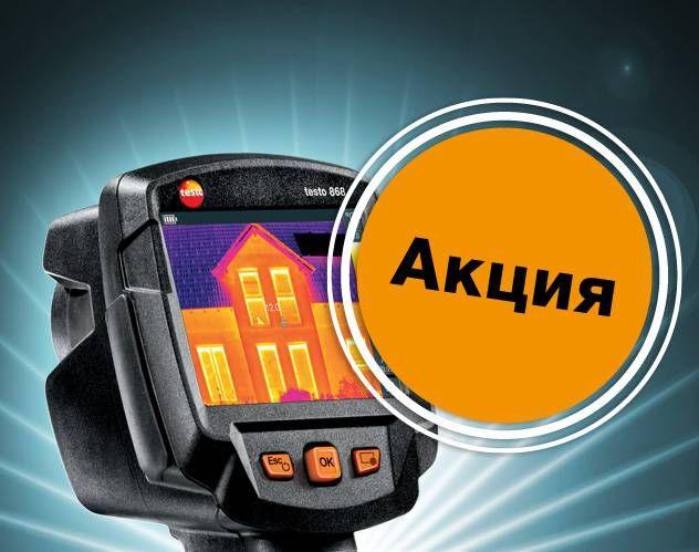 TI-autumn-promo-tizer.jpg