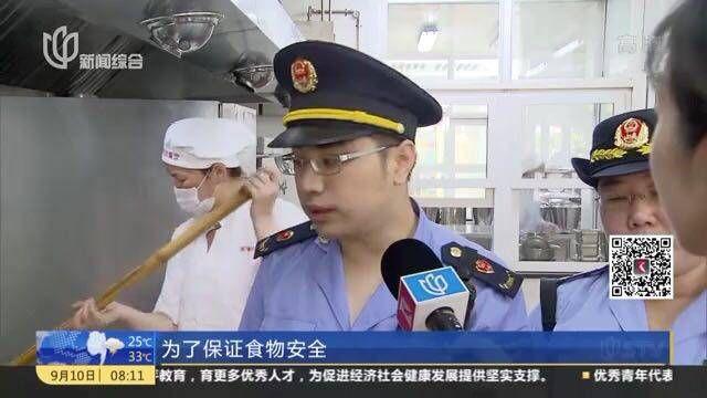 cn_20170913_news_food_testo270-p5.jpg