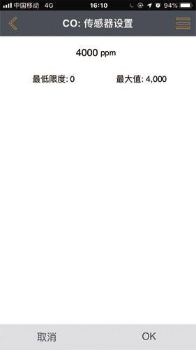 CN_20181229_Hvacr_flue-gas-analyzer-40.jpg