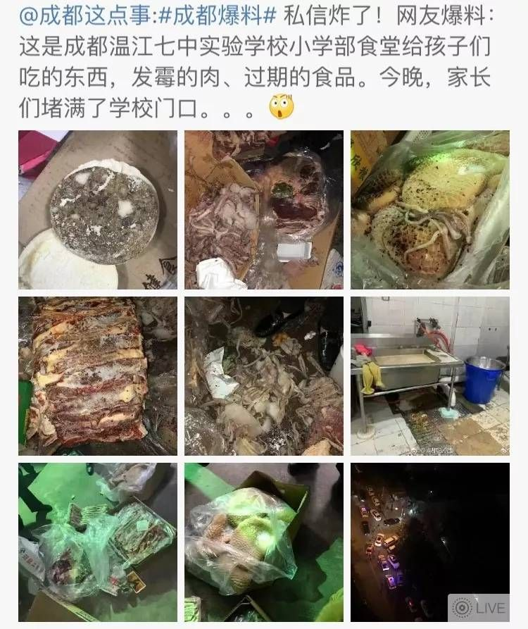 CN_20190315_food_whitepaper_fefo_live.jpg