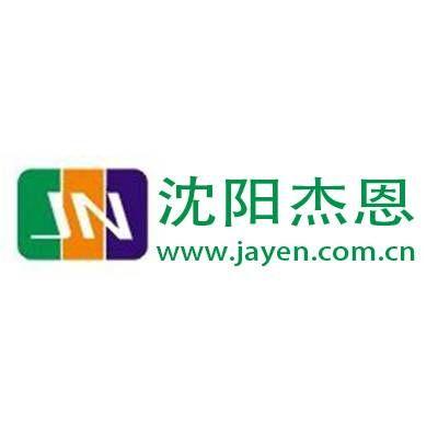 Jayen-logo-deeplink_CN.jpg