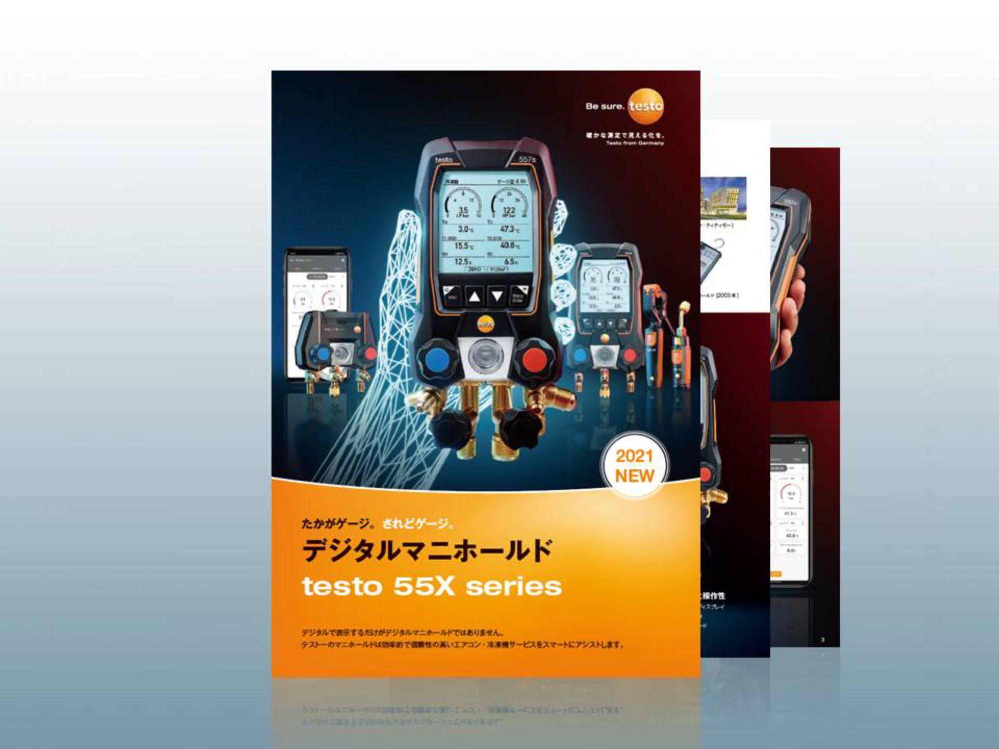 jp_refrigeration_thumbnail.PNG
