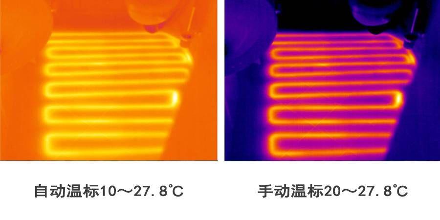 cn-hvacr-TI-IR-image-heating07.jpg