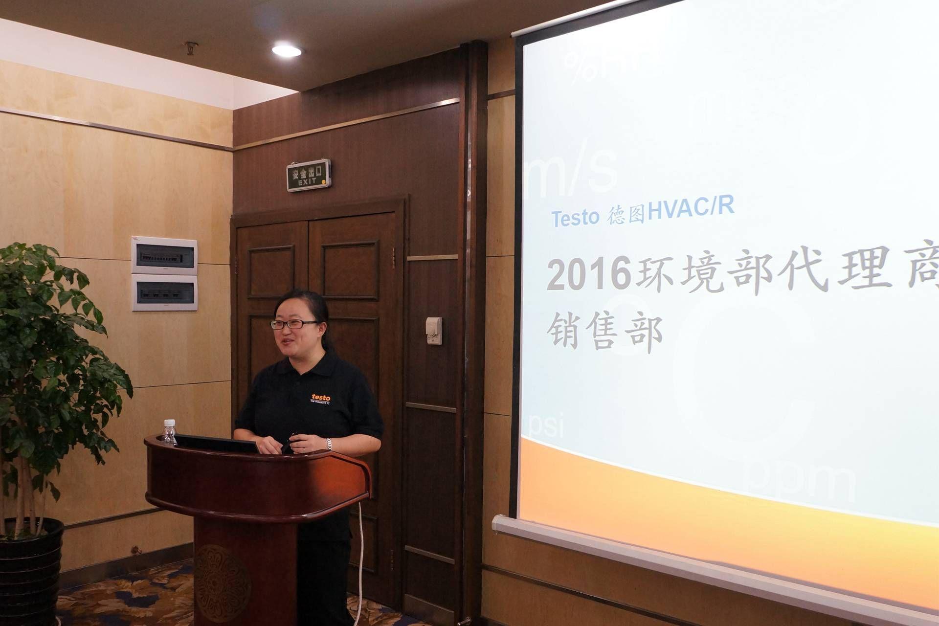 cn_company_news_dali_0301.jpg