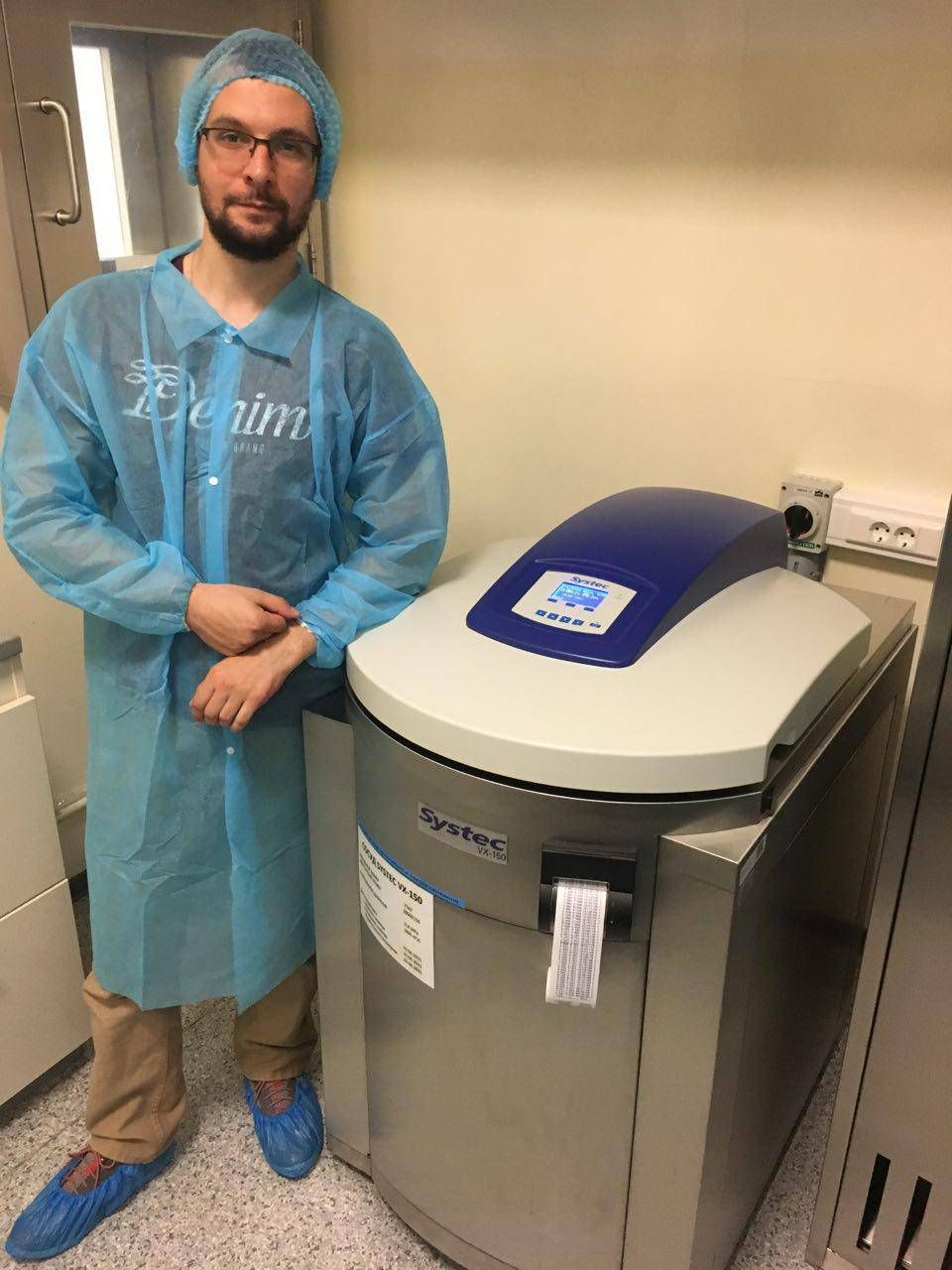 validaciya-oborudovaniya-dlya-sterilizacii-2.jpg