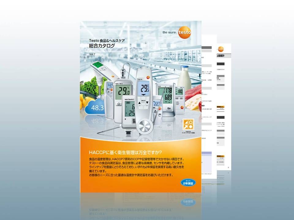 jp_catalog_food_thumnail.png